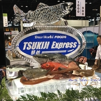 Thumb_tsukiji_express_display_ice_sculpture
